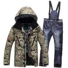 New Ski Suit Outdoor big yards single and double version of camouflage ski clothes More men to keep warm Wind cold ski suit men