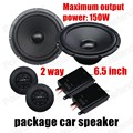 New Fashion 2 way 6.5 inch 2 X 150W High Efficiency Car Auto Audio car package speaker car stereo audio speaker