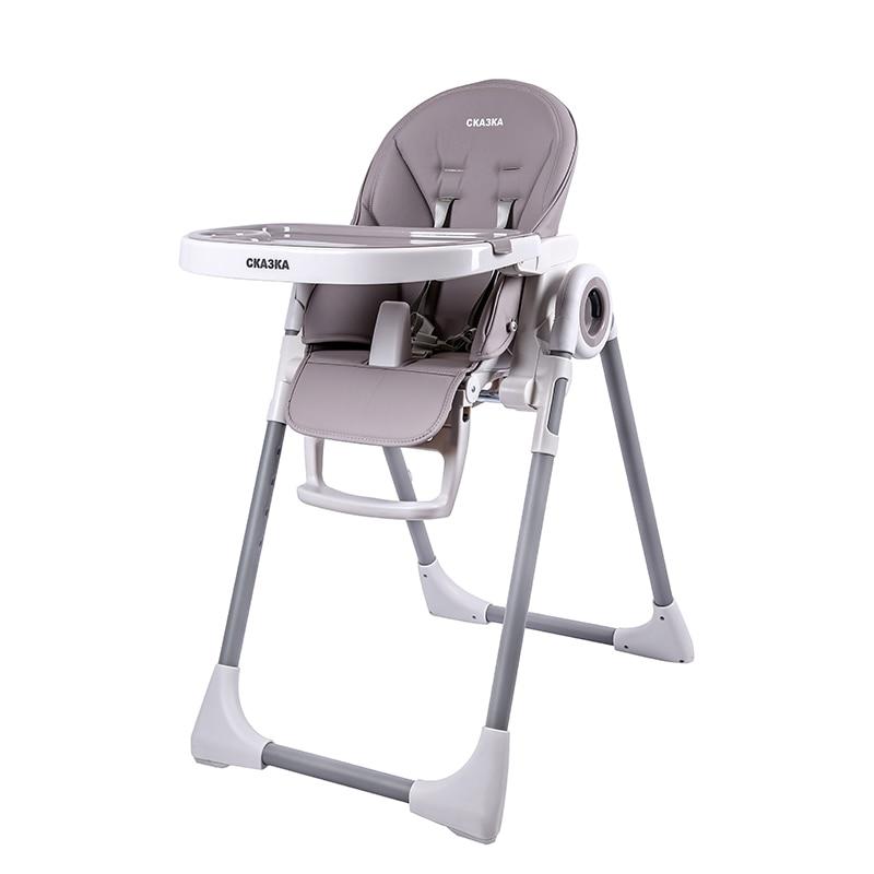 Baby Freies Falten Verschiffen Baoneo Multifunktions Tisch Für Kinder Abendessen Stühle Sitz Verstellbare Russische Authentische Tragbare eY2H9WEID