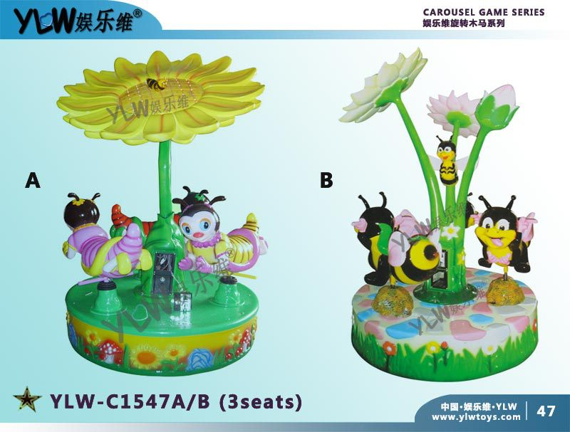 YLW C1547 amusement 3 seat kiddie ride,coin operated kiddie carousel horse ride,Mini coin operated animal rider