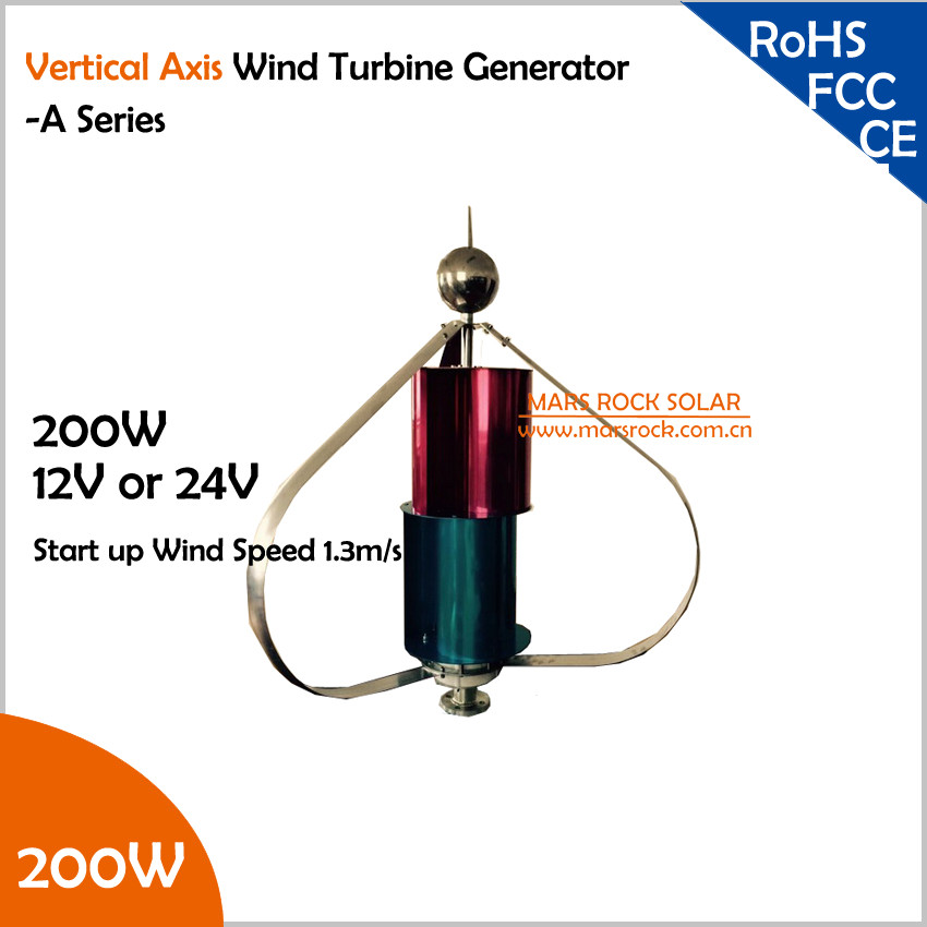 Vertical Axis Wind Turbine Generator VAWT 200W 12/24V A Series Light and Portable Wind Generator Strong and Quiet