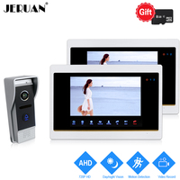 JERUAN 720P AHD HD 7 Inch LCD Video Doorbell Door Phone Intercom System 2 Record Monitor