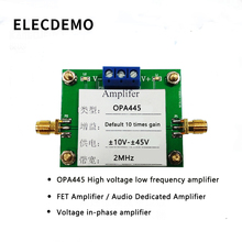 OPA445 Module High Voltage Low Frequency Amplifier FET Amplifier Voltage Amplifier Bandwidth Product 2MHz Function demo Board runtka255wjzz runtka256 257 258 high voltage board