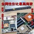 C1100 Motherboard 1U server S99 original DIY server
