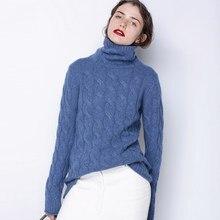 Cable Lana Suéter - Compra lotes baratos de Cable Lana Suéter de ... 793719e04773
