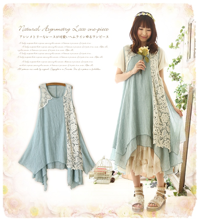 aedc24149d83 hippie boho mori girl lolita cute Japanese style laces patchwork robe femme  floral print rockabilly women summer tank dress-in Dresses from Women s  Clothing ...