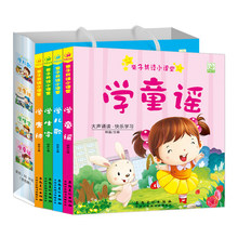 4pcs/set Early childhood education books,Chinese Short Stories Books for Kids children with pinyin,Chinese Bedtime Story Book short stories in chinese