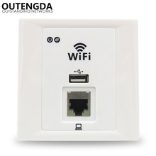 300Mbps in Wall AP for hotel villa dormitory WiFi project, Support Access Controller management, USB, RJ45 function
