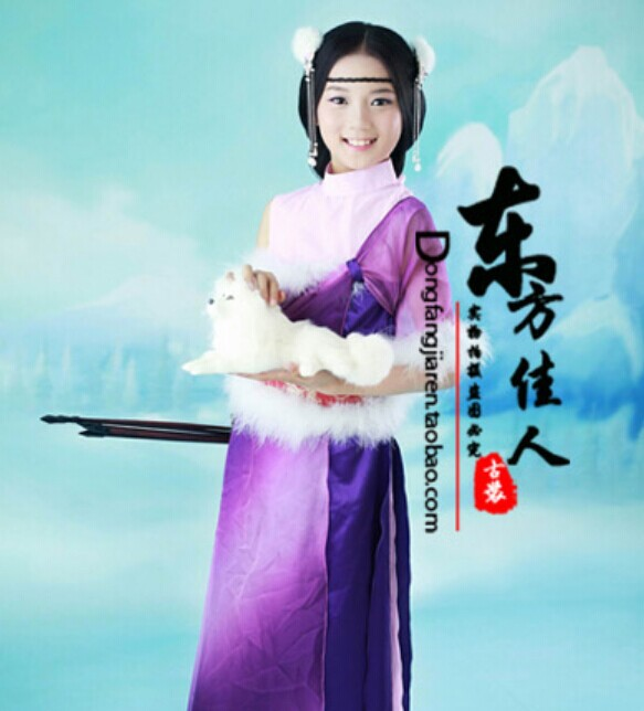 Yunxi 2014 New Arrival Kids' Costume Girls' Clothes Minority Mongolian Photography Clothes Little Archer
