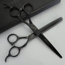 Профессиональные парикмахерские ножницы высокое качество Япония