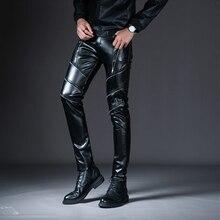 חדש חורף אביב גברים של סקיני עור מכנסיים אופנה פו עור מכנסיים זכר מכנסיים שלב מועדון ללבוש Biker מכנסיים