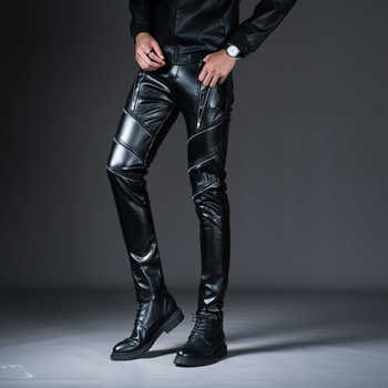 New Winter Spring Men's Skinny Leather Pants Fashion Faux Leather Trousers For Male Trouser Stage Club Wear Biker Pants - DISCOUNT ITEM  49% OFF All Category