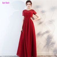Glamorous Red Lace Evening Dresses Long 2017 New Sexy O Neck Short Sleeve Evening Party Gowns
