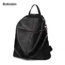 Bokinslon школы Для женщин сумка Колледж ветер путешествия рюкзак Для женщин S модная Универсальная женская сумка-рюкзак бренд