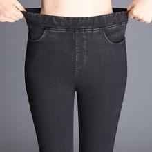 Hot Sale 2019  Long Skinny Pencil Woman Jeans Elastic Waist Elastic Denim Pants Female Stretch Jeans Casual Trousers Plus Size цены