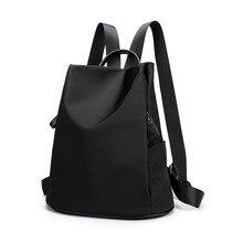 Brand Leisure Handy Lightweight Hiking Backpack Daypack Water Resistant Nylon Backpack Schoolbag Travel Bag for Women & Girls