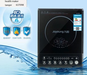 china Joyoung household  Induction Cooker C21-SK805  220V  Electromagnetic furnace