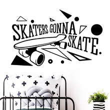 Modern skate Wall Stickers Home Decor Girls Bedroom Sticker For Living Room Decal