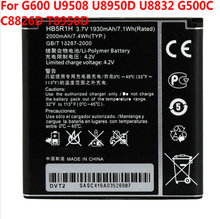 1930mAh HB5R1H Full Capacity New Original battery for Huawei G600 U9508 U8950D U8832 G500C C8826D T8950D HB5R1 Cell phone