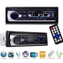 Автомобиль радио 1din Автомобильный стереоплеер Bluetooth аудио Музыка MP3 плеер fm-радио Aux Вход приемник SD USB MP3 плеер универсальный JSD520