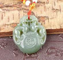 Long Yi and Tian Yuxiang send money to send a blessing beast pendant lucky mascot Wangcai 8000385