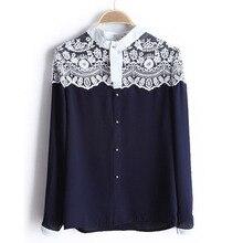 Fashion Women Casual Turtleneck Chiffon Lace Floral Blouse Button Down Shirts Tops