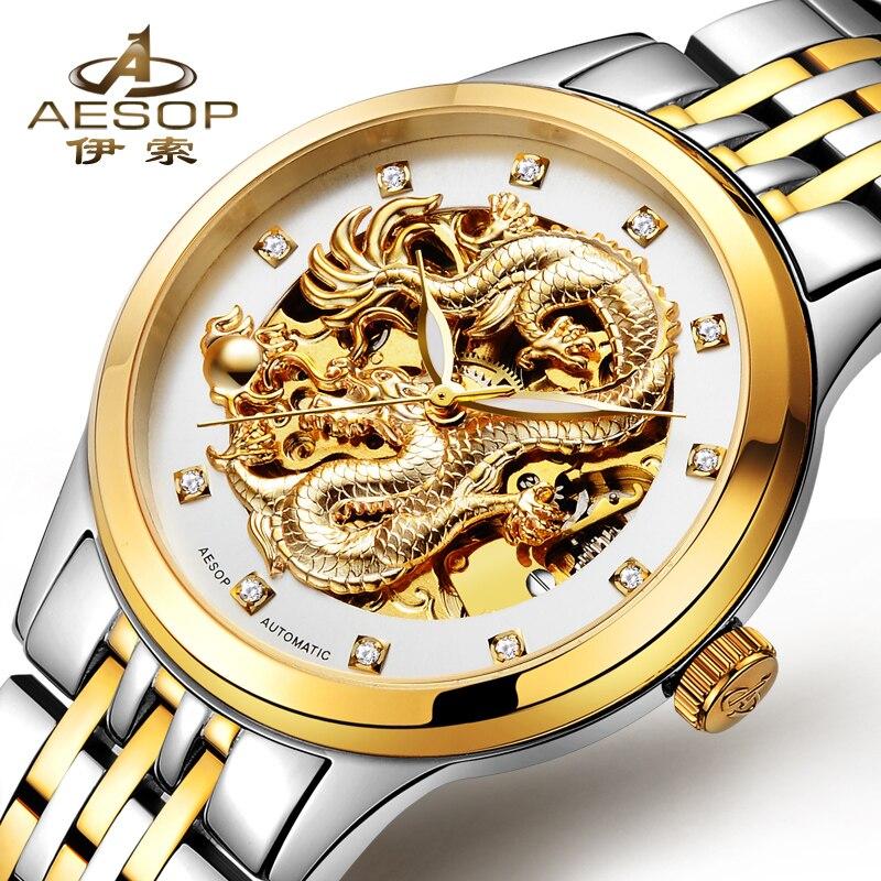 AESOP Fashion Dragon Watch Men Gold Automatic Mechanical Sapphire Crystal Golden Wristwatch Male Clock Relogio Masculino