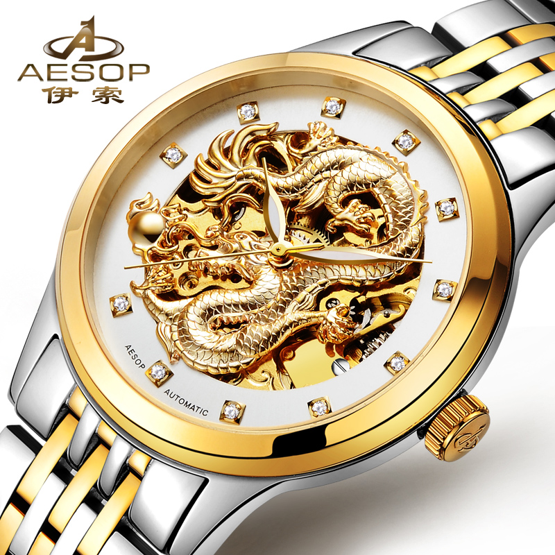 AESOP Fashion Dragon Watch Men Gold Automatic Mechanical Sapphire Crystal Golden Wristwatch Male Clock Relogio Masculino
