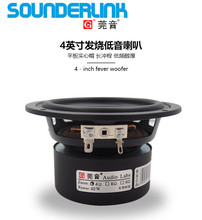 "Sounderlink אודיו מעבדות 4 אינץ 60 W סאב וופר בס רמקול נהג 4 ""40 W אודיו מתמר עבור Diy קולנוע ביתי רכב"
