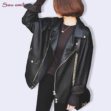 Boyfriend Overcoat Leather Jacket Women Black Coat Moto jaquetas couro Casaco chaquetas Jacket Chain Punk Oversized Blazer 2018(China)