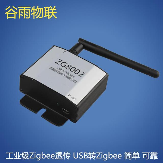 Industrial grade Zigbee pass through, ZG8002, USB, Zigbee, stable and reliable