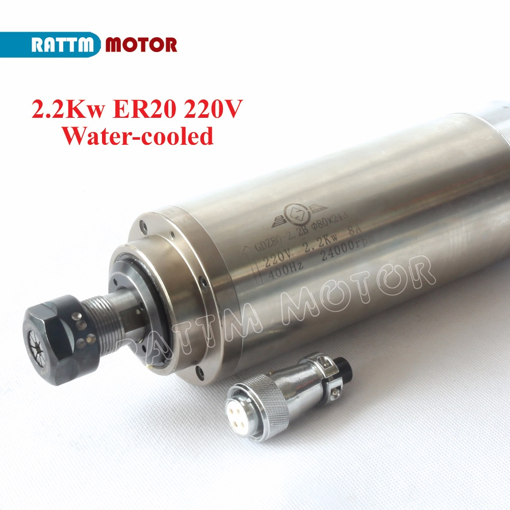 2.2KW WATER-COOLED CNC SPINDLE MOTOR 80x213mm ER20 220V 3 Bearings 220V 24000rpm for CNC Router ENGRAVING MILLING GRIND