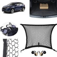 2017 Новый 70×70 см Универсальный Черный Багажнике Автомобиля Грузовой Карман Багажа Багажные Сетки Держатель