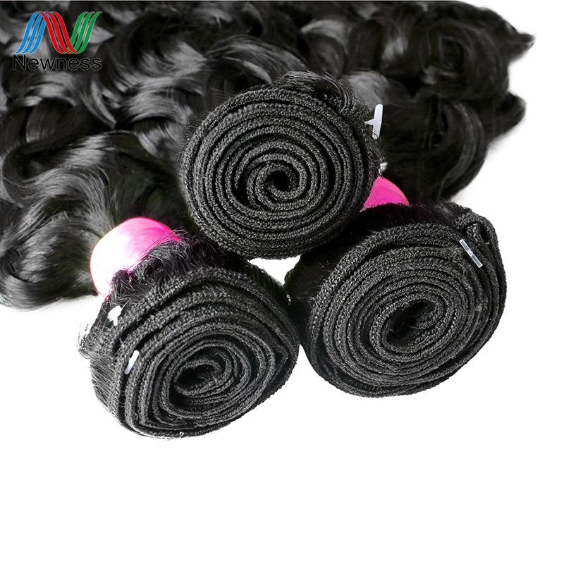 Newness Hair Water Wave Bundles Malaysian Hair Weave Bundles 300g Natural Color Malaysian Virgin Hair Extensions