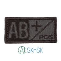 wholesale DIY sewing on hat clothes accessories embroidery patch Hot sale brown POS NEG ABO iron on patch for clothing 8*5cm