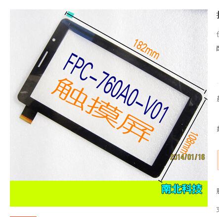 FPC-760a0-v01 pantalla manuscrita pantalla táctil fuera de la pantalla táctil capacitiva de 182mm * 108mm