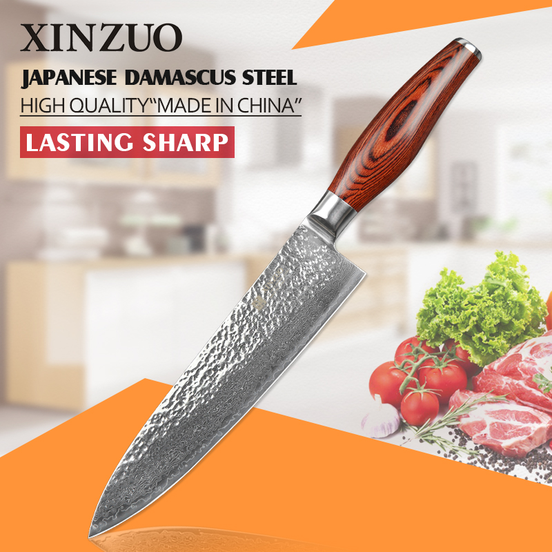 2016 NEW 8 inch chef font b knife b font 73 layers Japanese Damascus steel kitchen