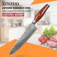 2016 NEW 8 inch chef knife 73 layers Japanese Damascus steel kitchen knife senior meat/vegetable knife wood handle free shipping