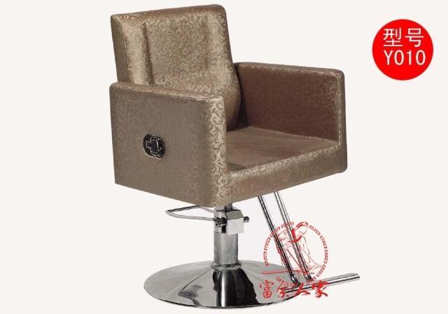 Y010 Can Lift European Beauty Salon Haircut Stool. Oil Pressure Distributed Pour Chair Sale Shaving