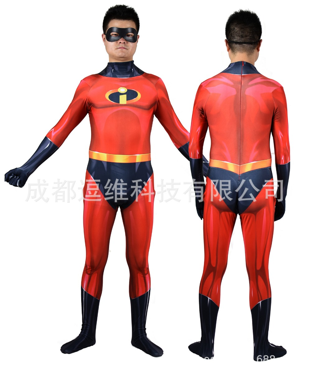The Incredibles 2 Mr Incredible Bob Parr Cosplay Costume Outfit Jumpsuit Halloween party jumpsuits