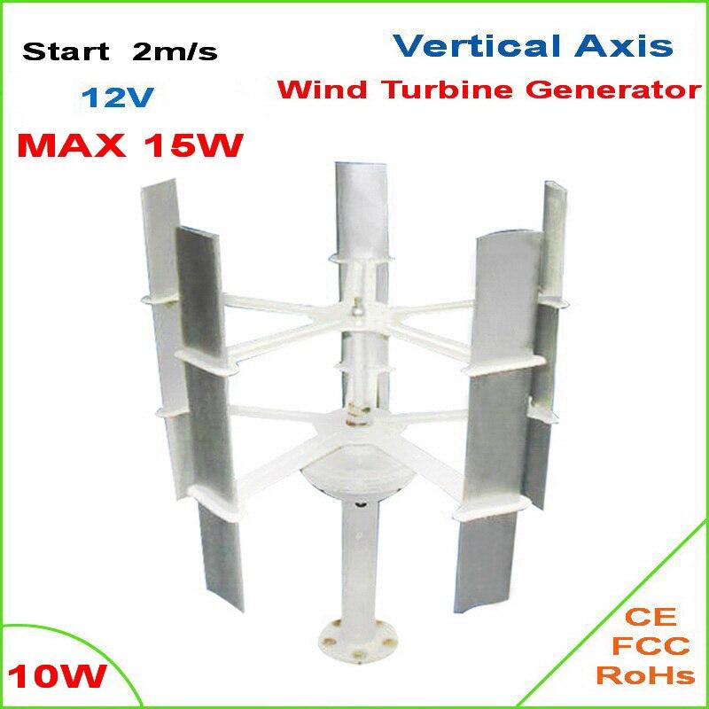10W Max 15W Vertical Axis Wind Turbines DC 12V Output Education Wind Generators, 5 blades Mini Vertical Axis Wind Turbine