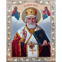 3D Diy Diamond Painting Religious Godfather Bible 30X40cm Needlework Home Decoration Gift Square Drill Diamond Cross