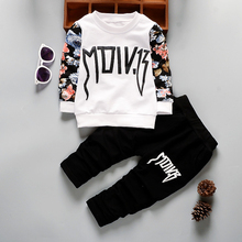 Kids Hip Hop Clothing For Boys 2 pieces set letter printing Teenage Boy Clothes Set 5 Years Children Sport Costumes suit for boy