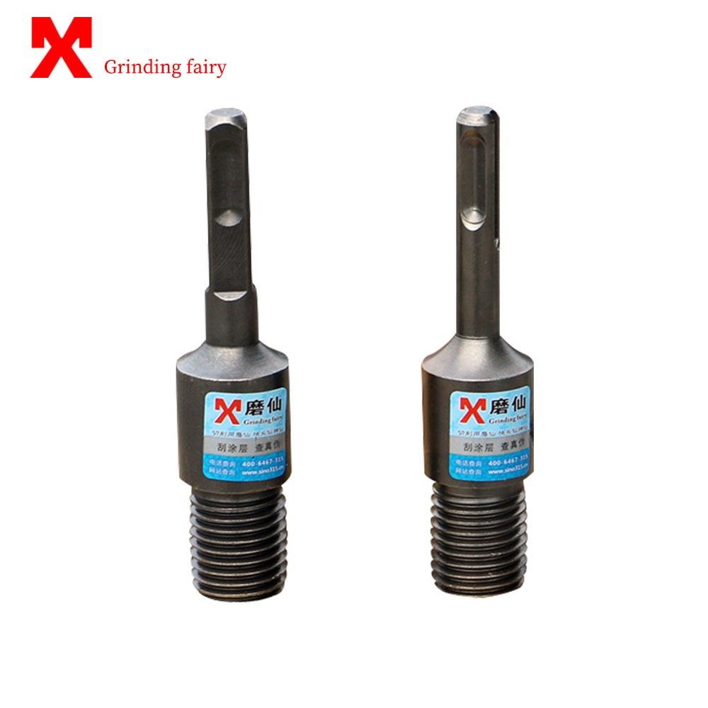 MX 1PC Drill Bit Converter Diamond Dry Water Drill Connecting Rod Round Handle Square Handle Impact Drill Power Tool Accessories
