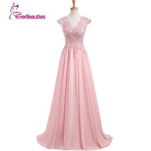 Elegant Evening Dresses Long 2019 New Charmming V-Neck Floor Length Chiffon with Top Lace Prom Party Dress Abiye Robe De Soiree