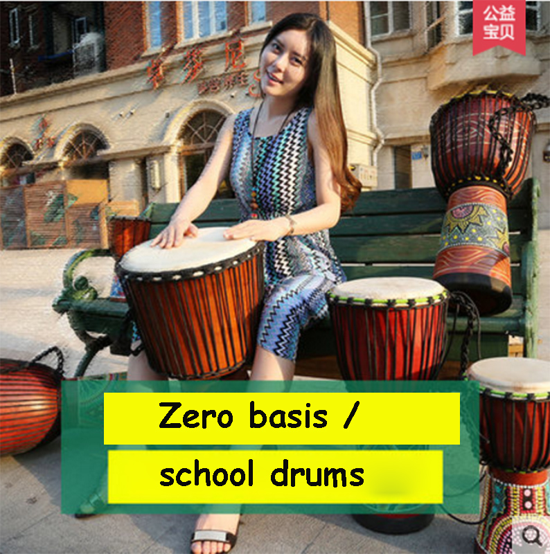 Tambourine African drum Lijiang 8 inch 10 inch 12 inch whole wood hollowed out sheepskin drum children's toys drum adult beginne 14 inch double tone afanti music snare drum sna 109 14