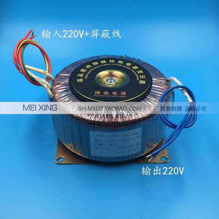 Isolation transformer 220V 220V turn 4.5A 1000W/VA power frequency ...