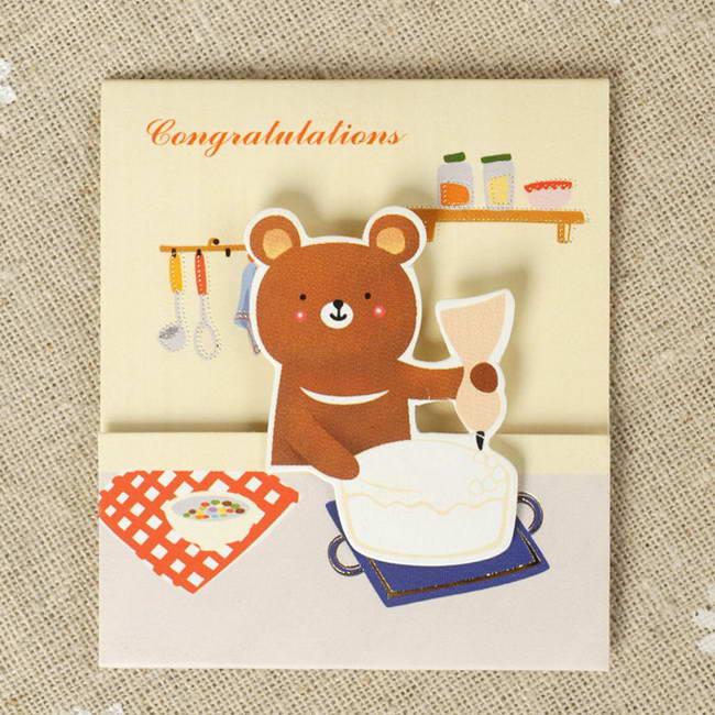 E132 Mini 1109 22 Designs Cute Cartoon 3d Greeting Cards With