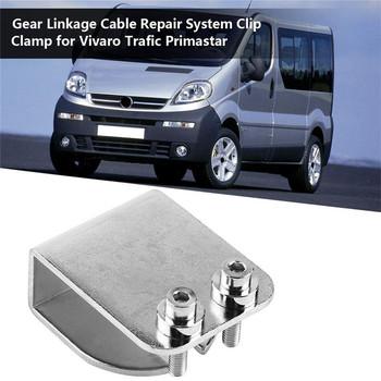 Dźwigni zmiany biegów kabel System naprawy zacisk dla Vauxhall Vivaro Renault Trafic Nissan Primastar wysokiej jakości praktyczne Brand New tanie i dobre opinie