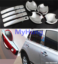 Car styling door handle cover door handle bowl trim for nissan Qashqai dualis 2007 2008 2009 2010 2011 2012 2013 abs chrome 8PCS